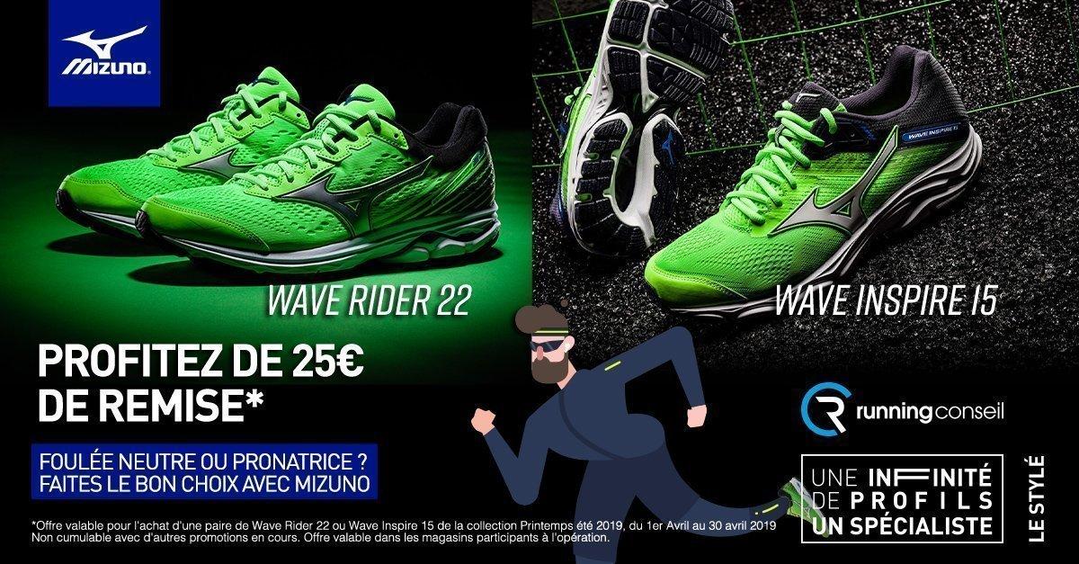 sports shoes ec075 d36fa Mizuno Wave Inspire 15 - Femme   Bleu, Lavande, Noir et Blanc